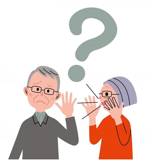Người già nghe kém